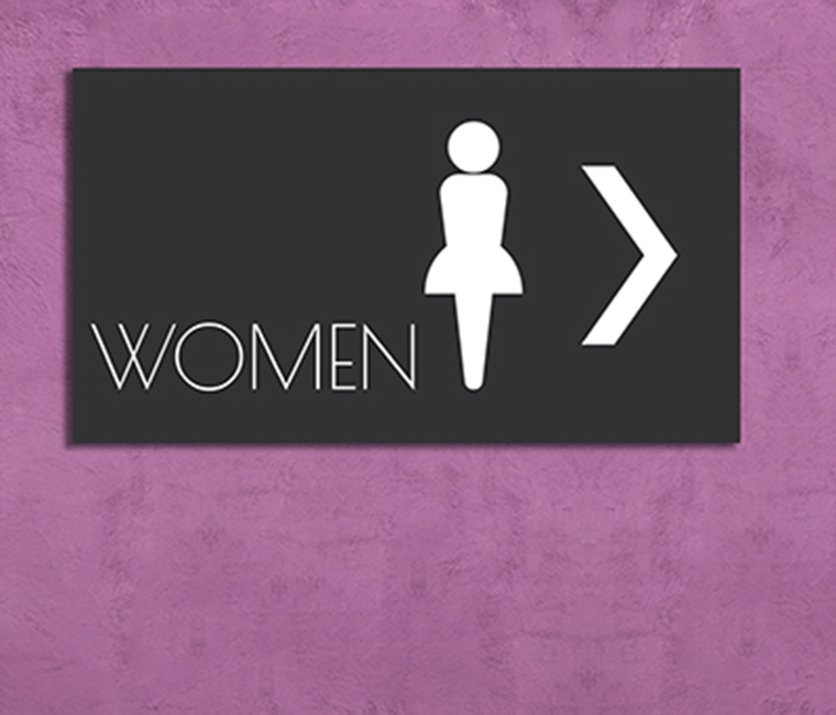 Overactive bladder? There is an answer.